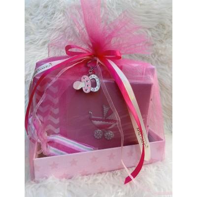 Μεσαίο Gift box Κορίτσι